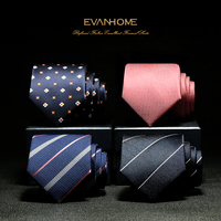 High Quality 7cm Ties for Men British Style Brand Wedding Necktie Noble Stripe Tie Classic Formal Commercial Neck Tie Gift Box