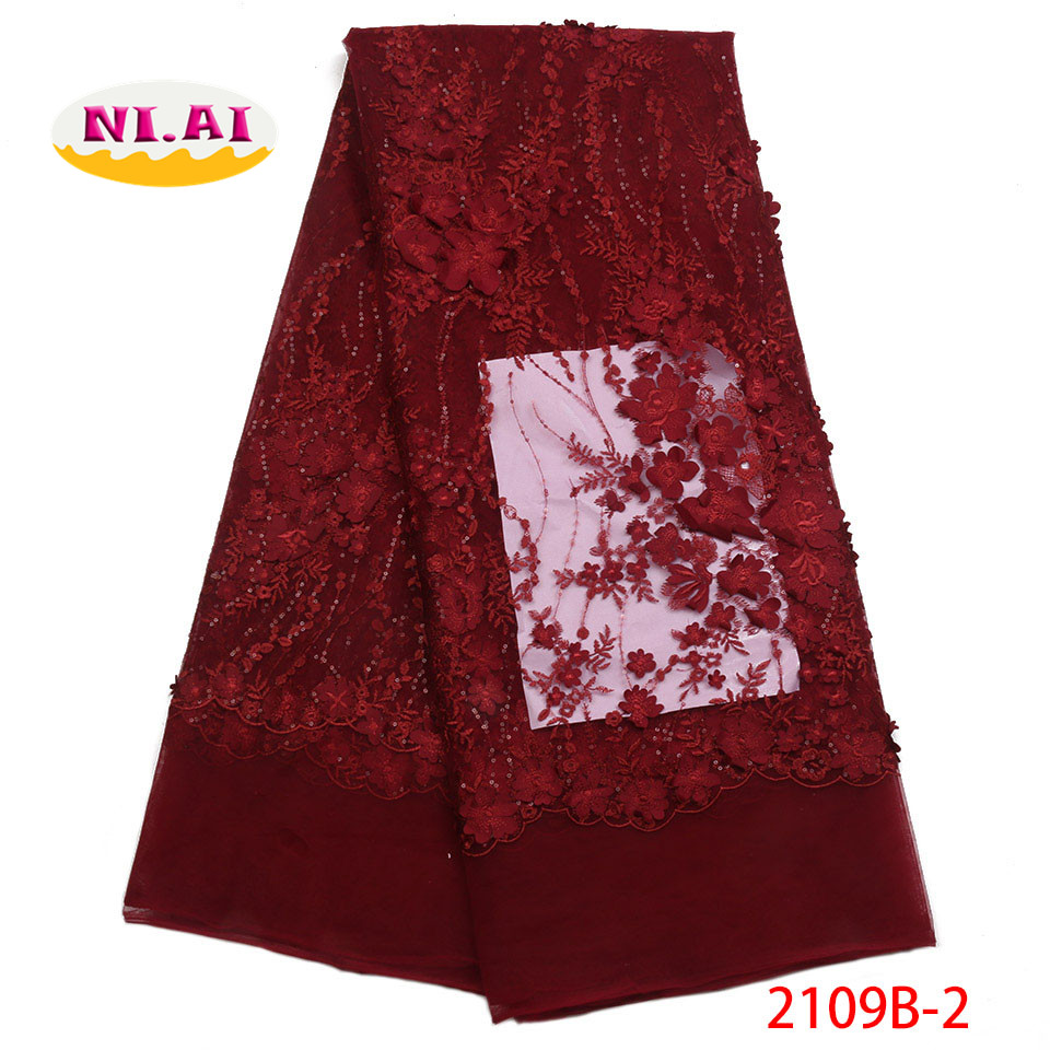 French Lace Fabrics 2018 African Tulle Lace Fabric Embroidered Lace Fabric In Burgundy Bridal Lace Fabric