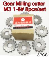 M3 Modulus PA20 graden NO.1-NO.8 8 stks/set HSS Versnelling frees Gear snijgereedschap Gratis verzending