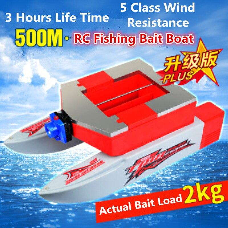 2018 nuevo doble cuerpo Dual cebo bien inteligente RC pesca Biat barco 500 M 2 KG carga 5 clase viento resistencia RC enviar barco