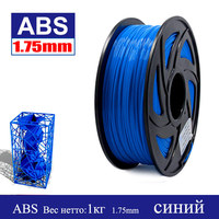 ABS Filament For 3D Printer 1KG 340M Diameter 1 75mm ABS Plastic High Quality Polymer Consumables