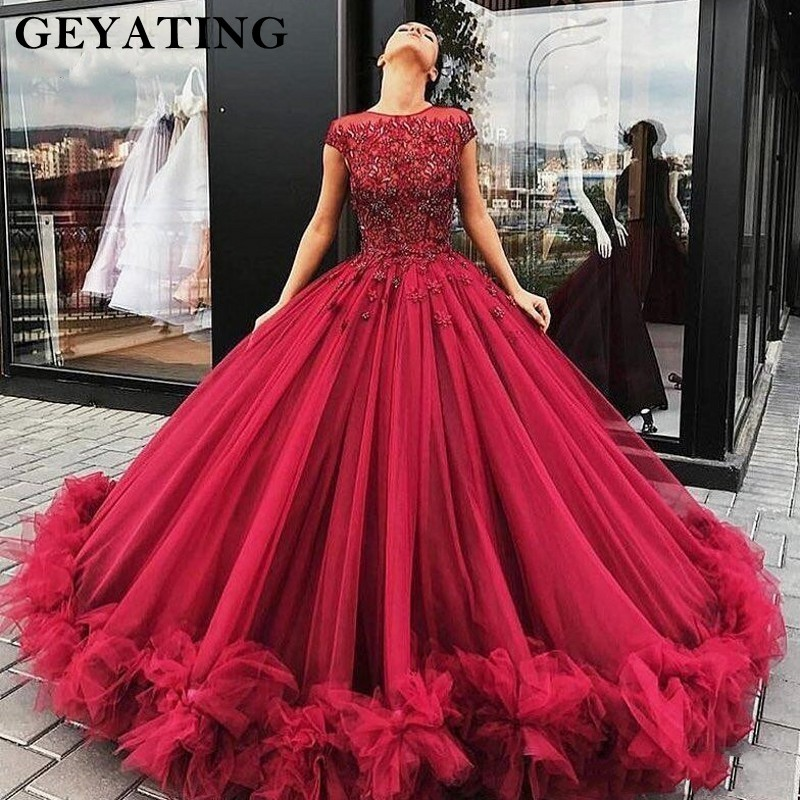Burgundy Princess Ball Gown Quinceanera Dresses Sweet 15 Vestido De Quinceanera 2019 Beaded Lace Off Shoulder Party Gowns Puffy