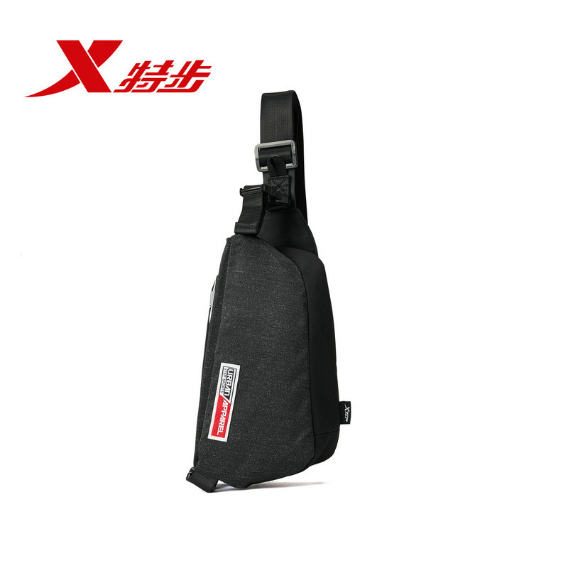 Xtep Fashion Trend Multi-layer Shoulder Bag For Men's Durable Zipper Bags Multifunction Front Back Backpack 882437169006