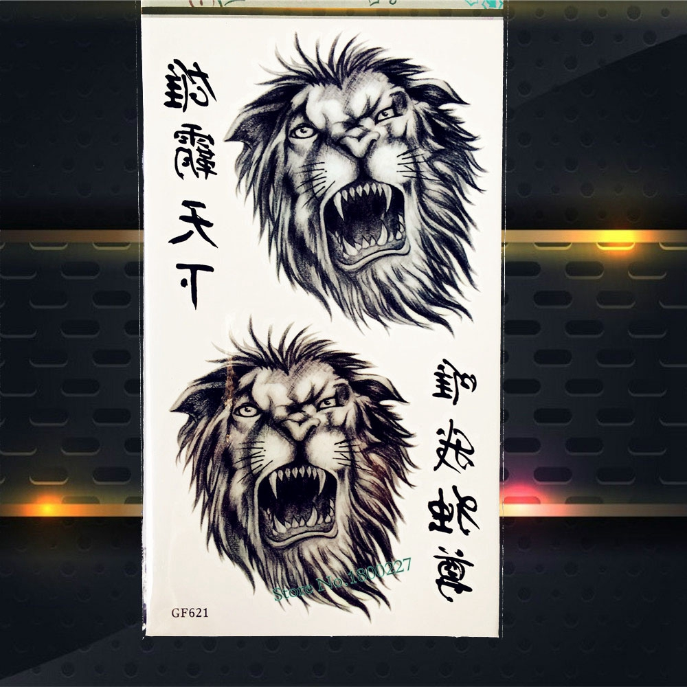Cool Lions King Temporary Tattoo Stickers Body Art Flash Fake Tattoo Paste PGF621 3D Waterproof Tattoo Stickers Men Body Art Arm