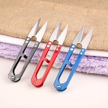 1 шт. высококачественные разноцветные ножницы, полезные кусачки для обрезки u-образной формы, кусачки для шитья, вышивки, Thrum Пряжа из нержавеющей стали