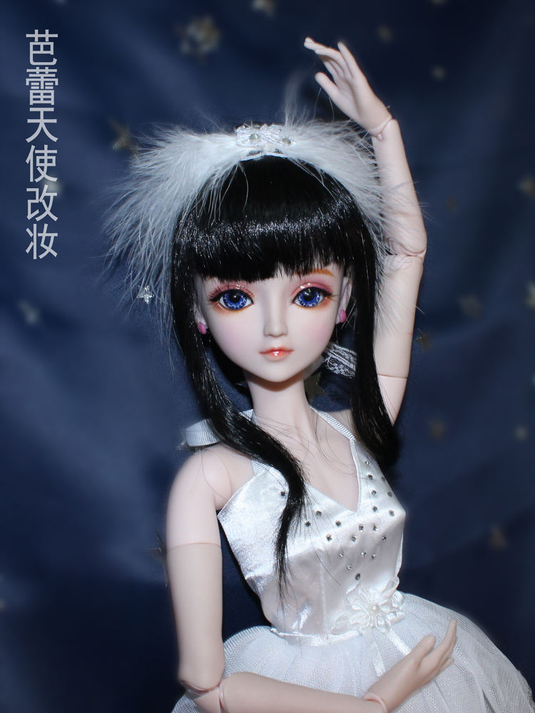 FULL SET Top quality 60cm bjd 1/3 girl doll wig clothes shoes all included night lolita reborn baby doll best Ballet best gift 1 6 scale bjd lovely kid sweet baby cute nana resin figure doll diy model toys not included clothes shoes wig