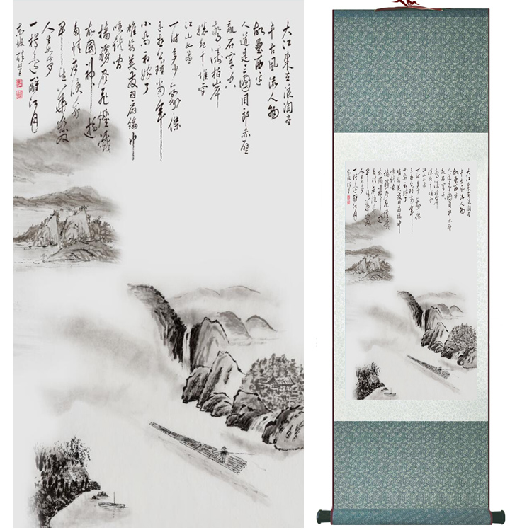 landscape painting Home Office Decoration Chinese scroll painting mountain and River paintingPrinted painting042207