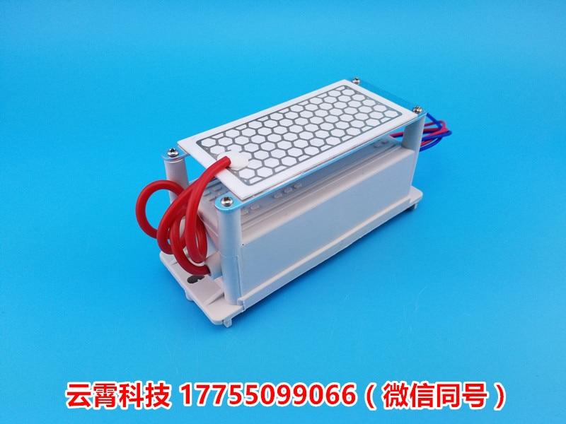 220v5g 10 г озонатор Интимные аксессуары