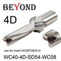 BEYOND WC 4D 54 мм WC40-4D-SD54-WC08 U сверло использование вставки WCMT WCMT080412 индексируемая карбидная вставка для токарного станка CNC инструменты