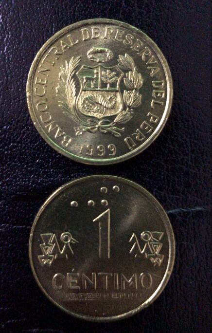 15,5mm 1 Centimo Münze Von Peru 1999 Ornamente Nichtwährungs-münzen