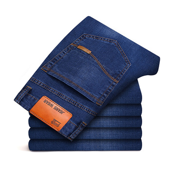 2018 New Brand  Top Quality Long Full Trousers Jeans Men Cotton Fabric Clothing Males Causal Solid  Blue Black Pants