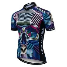 Велосипедная одежда Keyiyuan с коротким рукавом, летняя стильная профессиональная рубашка из Джерси для горных велосипедов