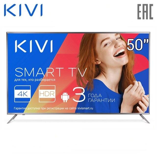 "Телевизор 50"" KIVI 50UR50GR 4K SmartTV"