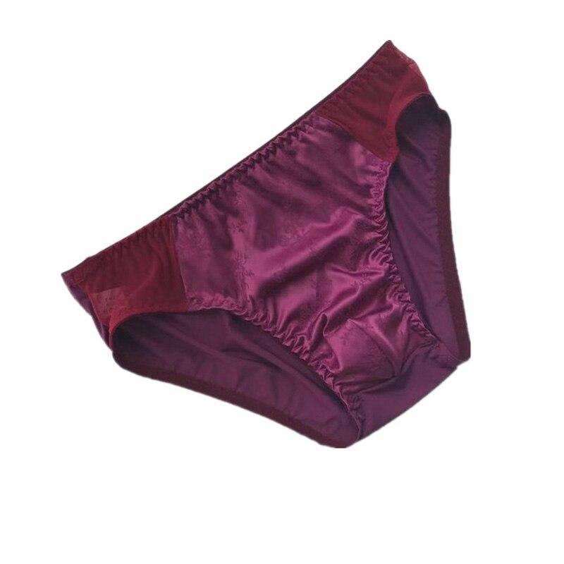 Sexy Health Fabric Comfortable Daily Wear Briefs New Fashionable Men's Underwear Ice Silk Milk Silk Style Mens Underwear Briefs
