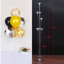 7 Tubes Balloons Holder Column Stand Clear Plastic Balloon Stick Birthday Party Decoration Kids Wedding Ballons Decor