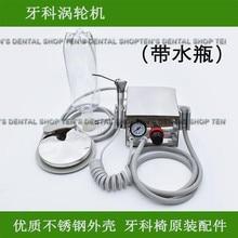 Dental Lab Aluminum alloy