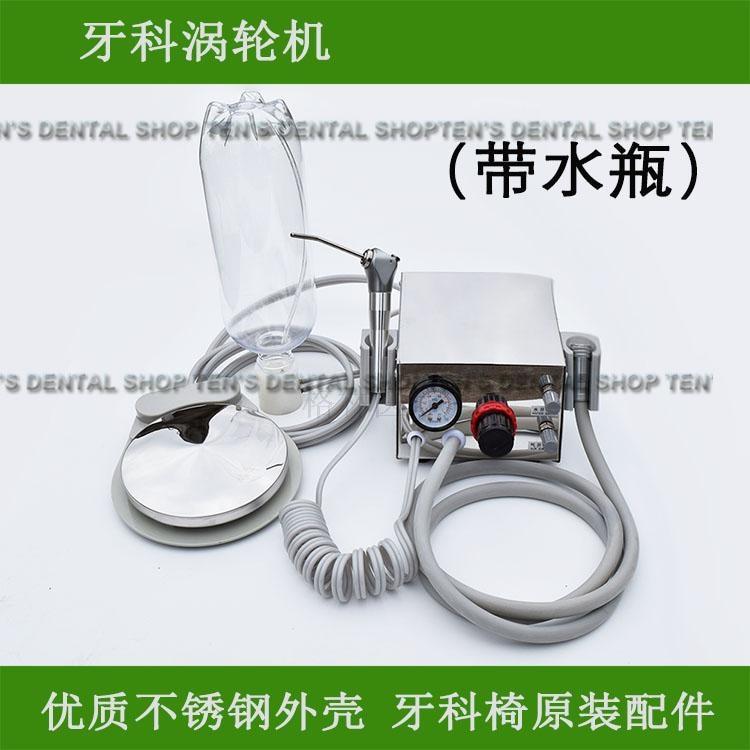 Laboratoire dentaire En alliage D'aluminium Portable une Turbine Unité Air Compresseur 3 façon de paille pour dentiste