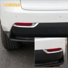 AOSRRUN ABS plating after the fog lamp box ABS electroplating fog lamps adornment tail lights Suitable for Lexus NX200 NX300H