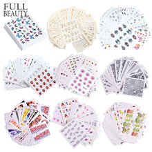 1 Set Mixed Design New Nail Art Sticker Set Black Lace Gold Silver Glitter Flower Water Decal Slider Wraps Decor Manicure CH830(China)