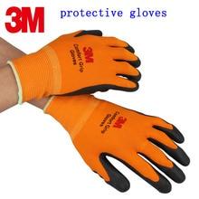 3 M כפפות עבודה כפפות הגנה לנשימה טבילה החלקה ביש תיקון מכונה כפפת אבטחת תנאי עבודה