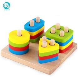 ألعاب الأطفال خشبية كتل شكل ألوح خشبية مضغوطة مونتيسوري التدريس يميل التعليم بناء تقطيع كتلة مباراة لعبة