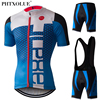 PHTXOLUE Men Cycling Jerseys 2017 Mtb Jersey Bike Clothing Wear Clothes Ropa Ciclismo Summer Cycling Clothing