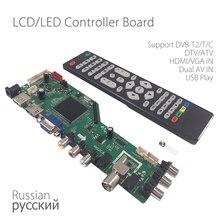 Nouveau RR52C.81A DVB C de Signal numérique DVB T2 DVB T universel LCD TV contrôleur carte pilote russe USB jouer film double AV IN