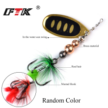 FTK Fishing Lure  Spoon Spinner Bait 1pc 12g 18g Feather Saltwater Accessories Treble Hook Metal Hard Wobblers Tackle
