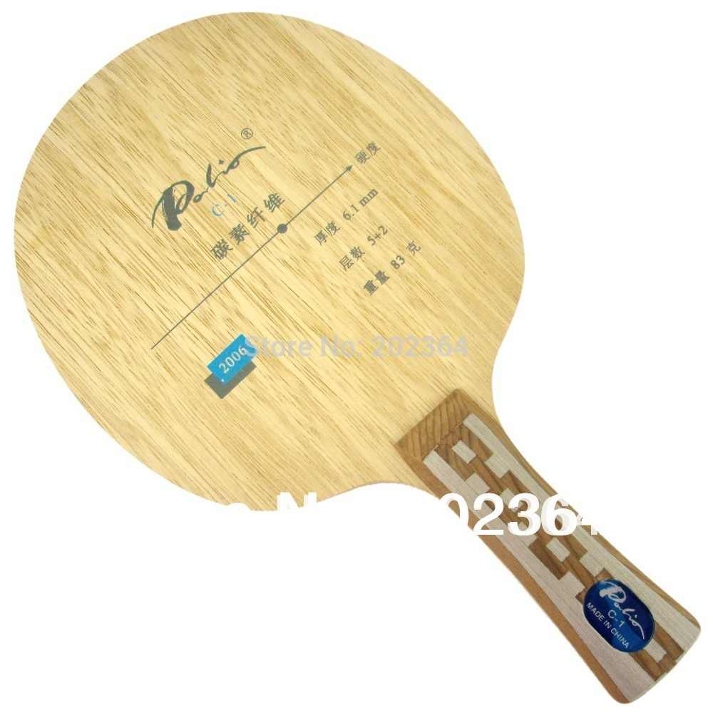 Palio C-1 (C1, C 1) Carbon Table Tennis Blade (Shakehand) for PingPong Racket