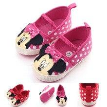 1f9e4acbba0 5058 νεογέννητο ανοιξιάτικα μόδα φθινόπωρο χαριτωμένο κοριτσάκι μαλακό  παπούτσια μικρό παιδί παπουτσιών μη .