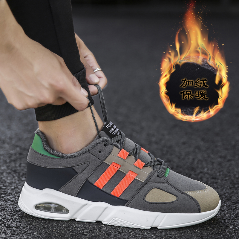 2017 Sale Hard Court Medium(b,m) Running Shoes New Men Sneakers Man Genuine Outdoor Sports Flat Run Walking Jogging Trendy