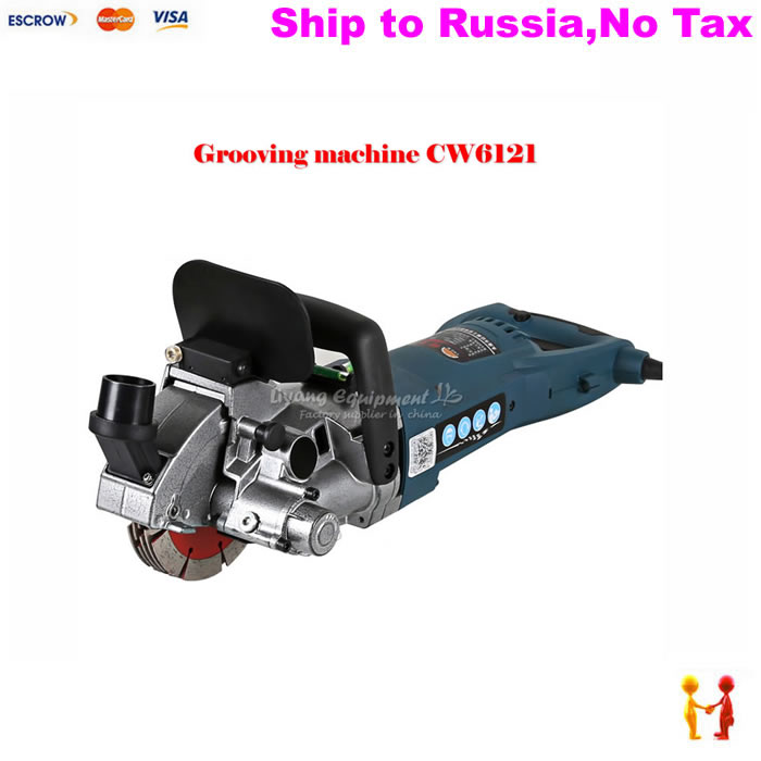 (NO TAX TO Russia) Electricity Wall Groove Cutting Machine Wall Chaser Machine For Brick & Granite Marble & Concrete no tax to russia