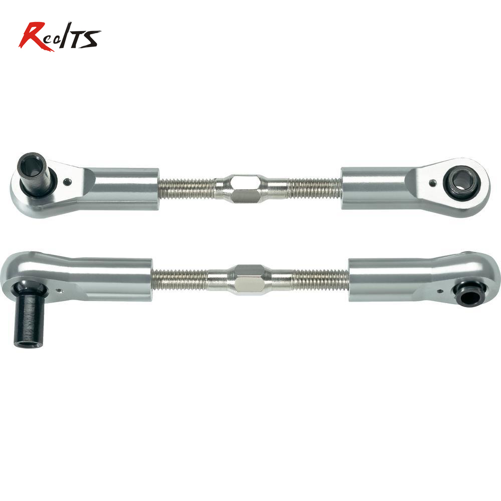 RealTS 112256 Aluminum Rear lower pulling rod set for FS Racing/CEN/REELY 1/5 scale rc car realts fs1870 1 5 scale 2wd to 4wd conversion kit set new version for fs reely 1 5 series