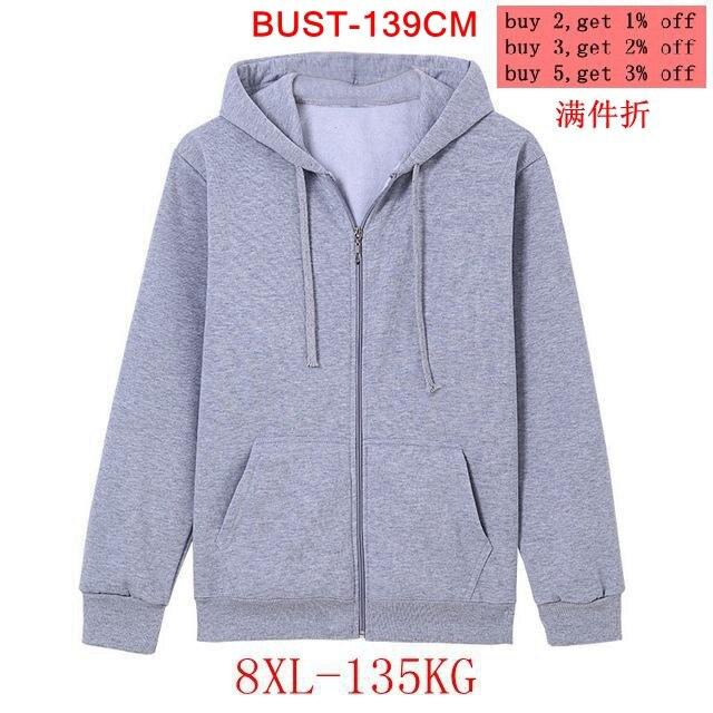 Men's Large Size Hooded Sweatshirt Thick Zipper Fleece 5XL 6XL 7XL 8XL Winter Long Sleeve Pocket Warm Black Gray Large Size Jack