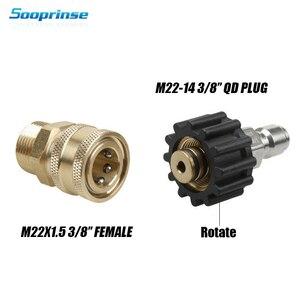 Image 2 - Alta Presión de desconexión rápida accesorios de coche adaptador 3/8 de entrada y rosca externa macho y hembra conector rápido