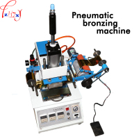 Pneumatic Desktop Flat Pressing Bronzing Machine Automatic Roll Gold Foil Leather Stamping Machine Hot Stamping Machine