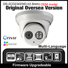 OEM DS-2CD2342WD-I(2.8mm) HIKVISION English version 4MP IP camera Onvif P2P POE CCTV camera Network Camera security Camera HIK