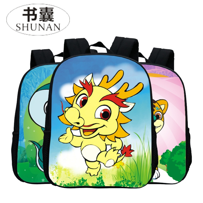 2017 Hot Polyester 12 Inches Printing Cartoon Animal Dragon Kids Baby School Bags for Boys Small Backpacks Children Schoolbag