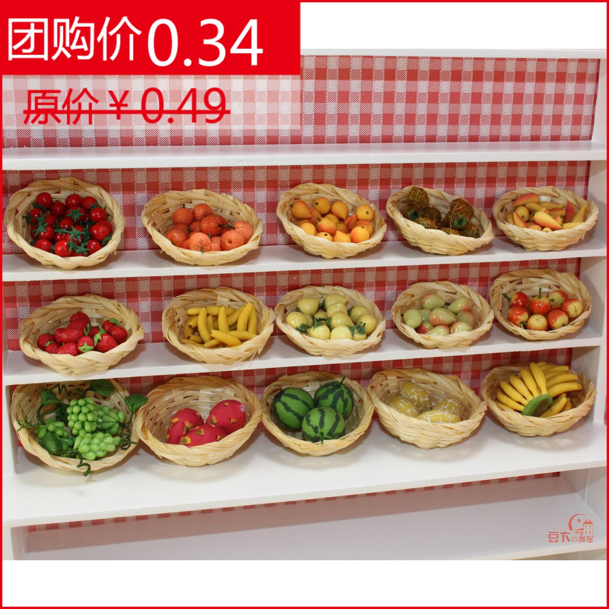 1 12 fruit dollhouse doll house kitchen furniture accessories miniature simulation toy for barbie bdj blythe jpg