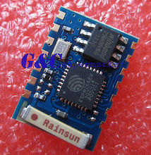 1PCS ESP8266 ESP-03 Serial WIFI Module Wireless Traeiver Send Receive(China (Mainland))