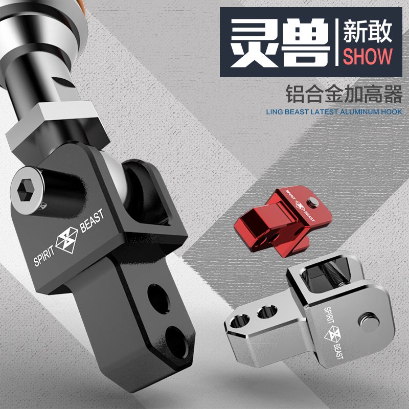 SPIRIT BEAST Motorcycle modified accessories shock absorber heightened after the aluminum alloy CNC shock absorber height стоимость