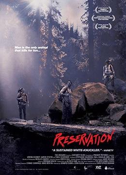 《猎杀禁区》2014年美国惊悚,恐怖电影在线观看