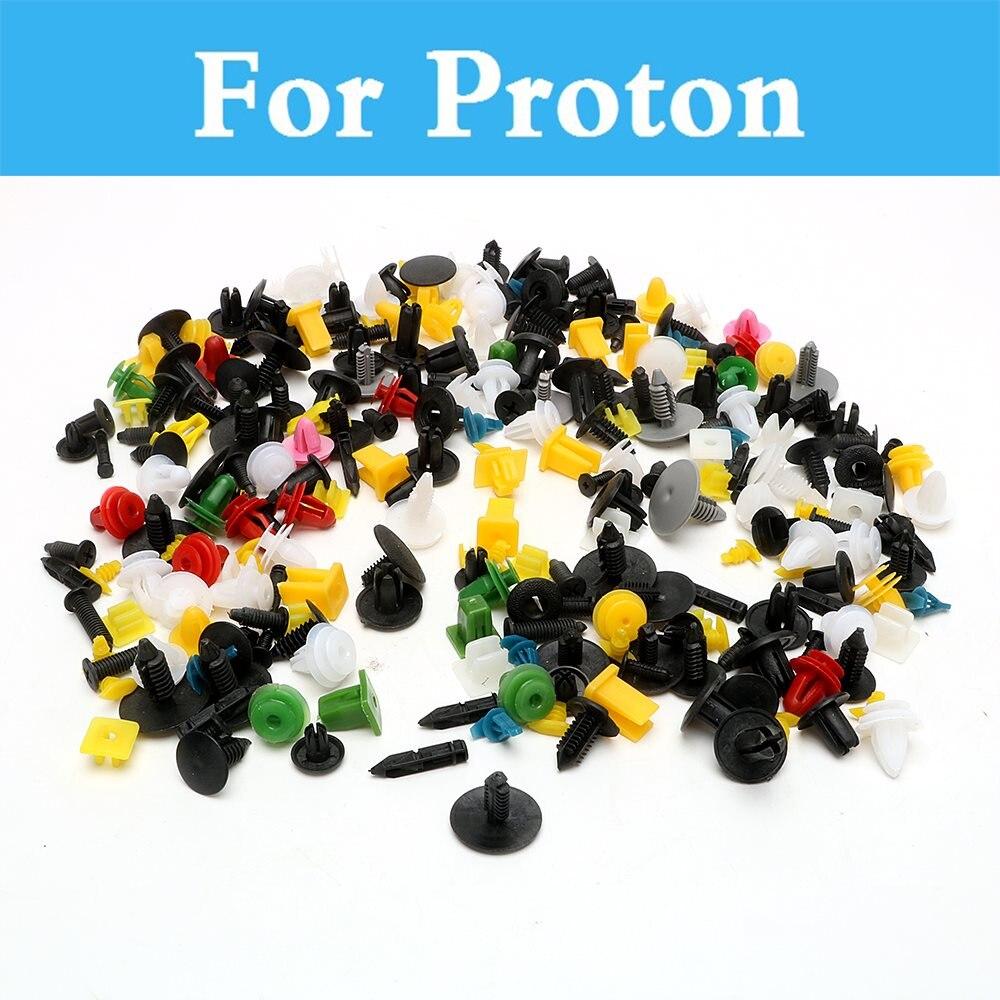 200pcs Car Plastic Cable Mount Clamp Clips Auto Wire Tie For Proton Perdana Persona Preve Saga Satria Waja Gen-2 Inspira