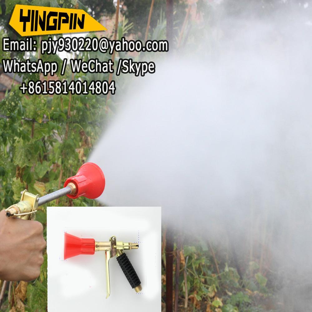 Garden spray gun high pressure spray spray gun fruit tree fight drugs adjustable fog hand pressure