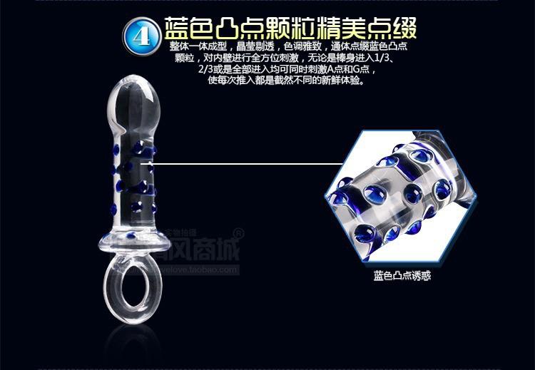 Blue Beads Glass Dildo Butt Plugs (7)