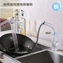 Drawing type full copper basin faucet YY1011