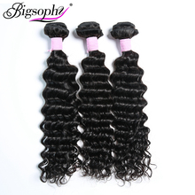 Bigsophy Deep Wave Hair Indian Weave Bundles 3Bundles With Lace 13*4 Frontal Closure 100% Remy Human Extension