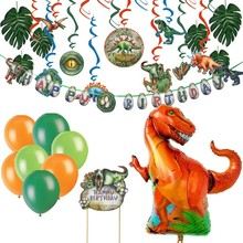 Dinosaur Party Foil Balloons Jurassic Happy Birthday Decoration Kids Children Animal Supplies