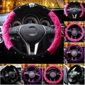 2016 Autumn plush fashion women car steering wheel cover with rhinestone covered crown for outer diameter 38cm steering-wheel