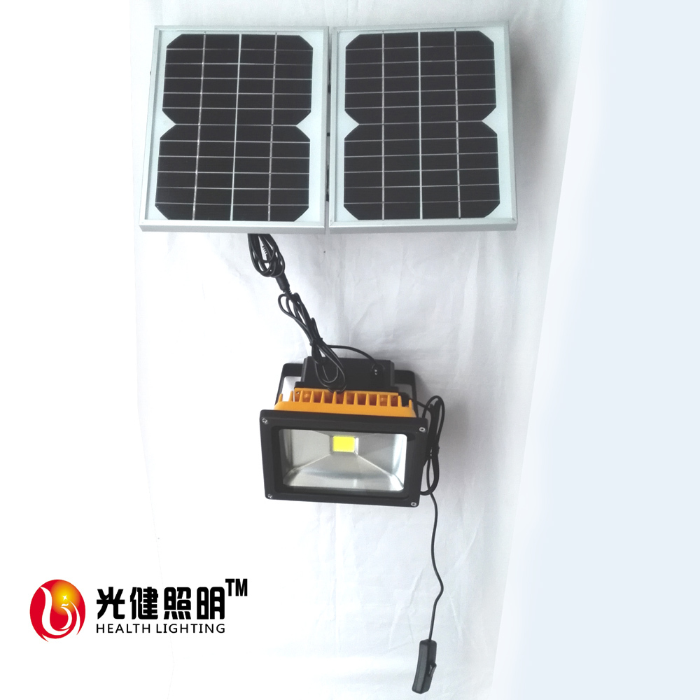 20w led solar camping light switch dimming ip65 solar. Black Bedroom Furniture Sets. Home Design Ideas